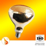 heating infrared  lamp